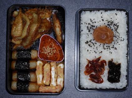 20080820お弁当.JPG