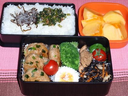 20081102お弁当.JPG