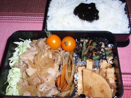 20090107お弁当.JPG