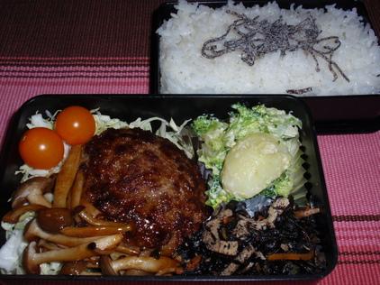 20090109お弁当.JPG