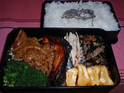 20090111お弁当.JPG