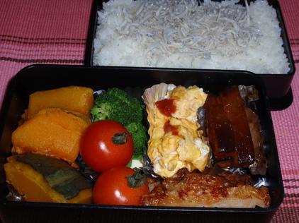 20090118お弁当.JPG