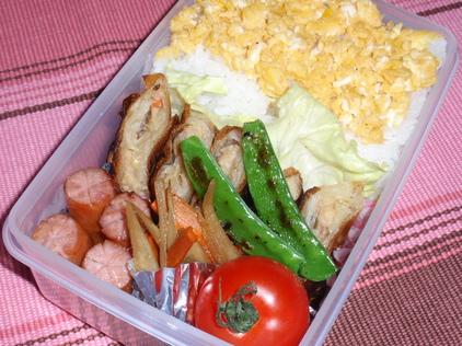 20090129お弁当.JPG