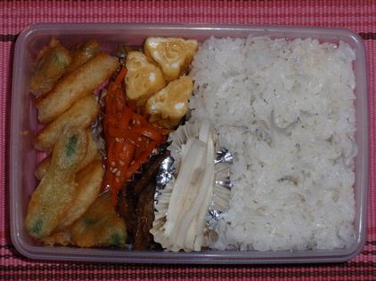 20090131お弁当.JPG