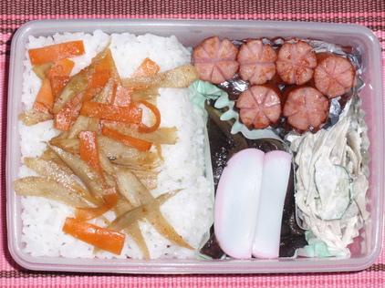 20090218お弁当.JPG