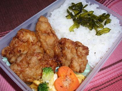20090227お弁当.JPG