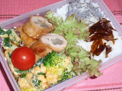 20090307お弁当.JPG