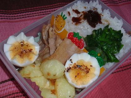 20090317お弁当.JPG
