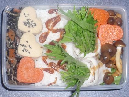 20090330お弁当.JPG