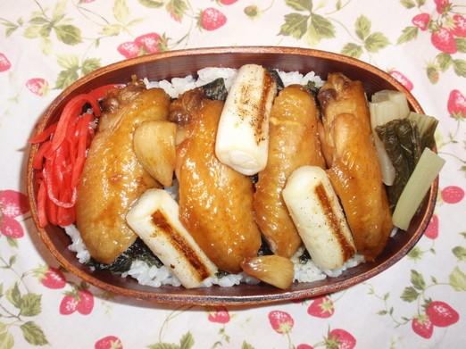 20120524お弁当.JPG