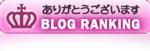 ranking_pink.jpg