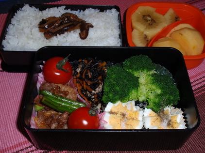 20081028お弁当.JPG
