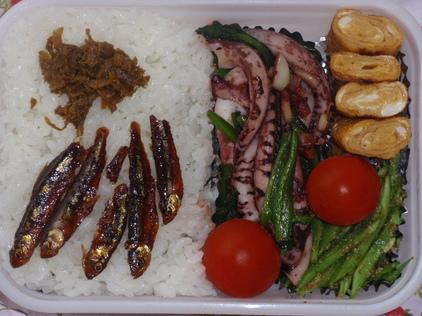 20090613お弁当�A.JPG