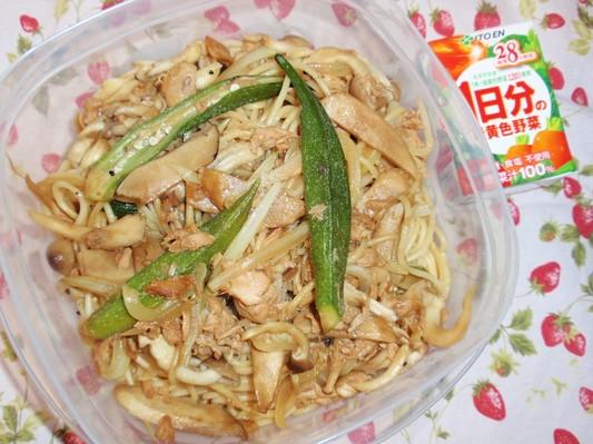 20110919お弁当�B.JPG