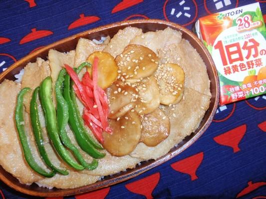 20110925お弁当�D.JPG