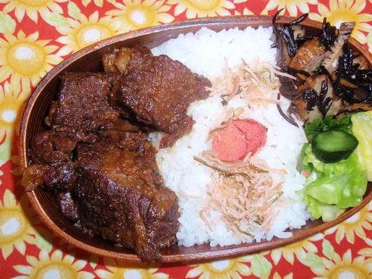 20120221お弁当.JPG
