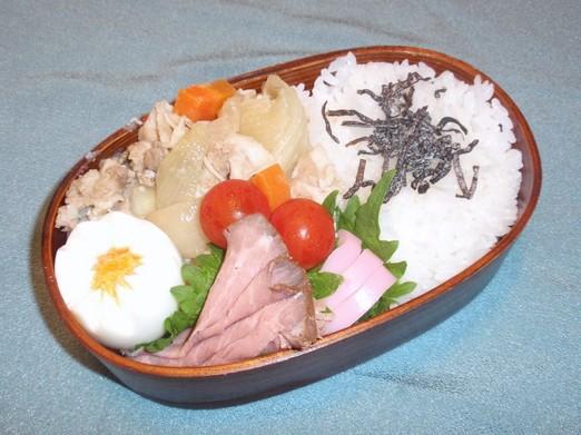 20120707お弁当�A.JPG