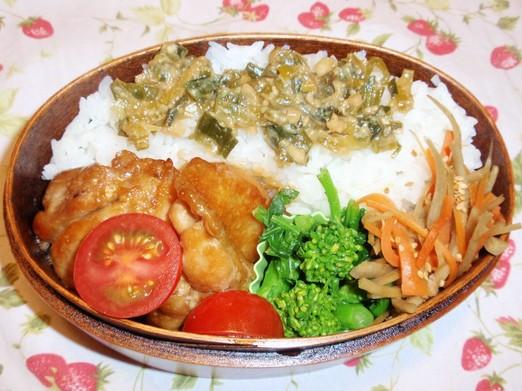 20121229お弁当.JPG